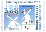 reuzenfeest_2nov
